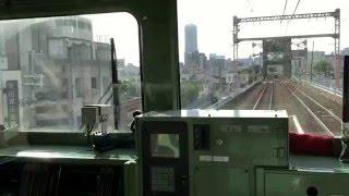 Trải nghiệm cảm giác phụ lái tàu ở Nhật Bản