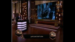 هنا العاصمة   الهام شاهين ويسرا يحكوا كواليس علاقتهم بـ الراحل شادية وكواليس فيلم
