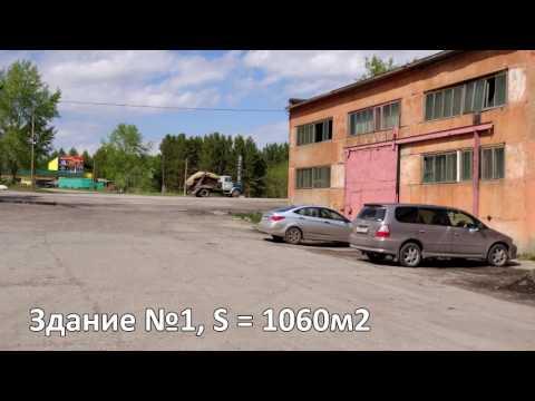 Почтовый индекс город Ачинск, Красноярский край