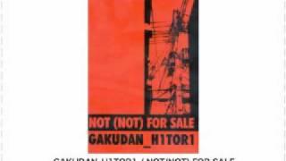 GAKUDAN_H1TOR1 /  He