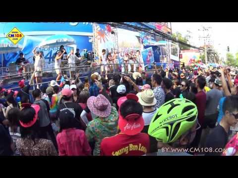 เวทีดนตรี สงกรานต์เชียงใหม่ 59 ถนนมณีนพรัตน์ songkran festival