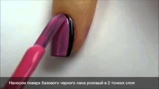 Дизайн маникюра осень 2013(Видео урок создания уникального и модного дизайна маникюра с полным обведением ногтя, удобно и быстро дела..., 2013-09-11T14:48:30.000Z)