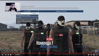 GTA5   ONLNE   PS4 ПРЯМОЙ ЭФИР