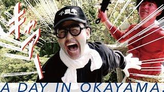 【A DAY IN OKAYAMA】その瞬間をカメラはとらえた(さんデジ動画第3弾)