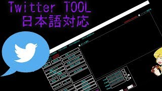 Phantasm Tools Beta v1 [フォロ爆tool] thumbnail