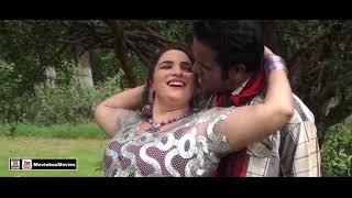 Rukh Dolay Hawa Pai Wagdi FILM RAJU BAN GAYA GENTERMAN.mp3