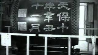 宇田耕一 - JapaneseClass.jp