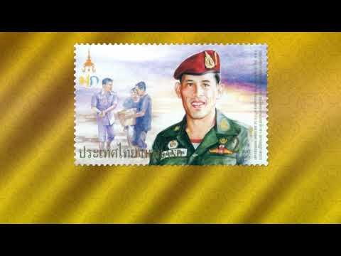 รูปภาพตัวอย่าง จาก VDO ไปรษณีย์ไทย รวมใจภักดิ์ แสดงความจงรักภักดี