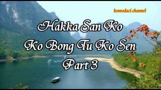 Hakka San Ko : Ko Bong Tu Ko Sen Part 3