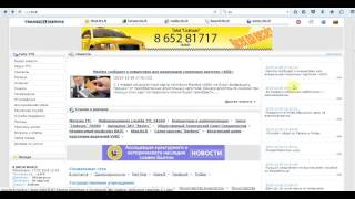 Exchange webmoney in Visaginas(Web Money Transfer- a global information system created specifically for the Internet and available for anyone to use. The system has a universal flexible ..., 2015-12-29T20:15:25.000Z)
