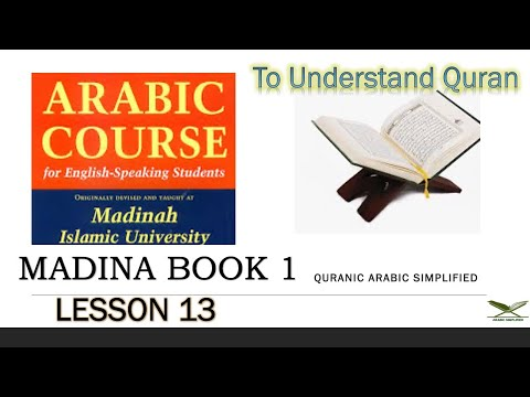 MADINA BOOK 1 FULL COURSE CLASS 13 ----INTRODUCTION TO GENDER