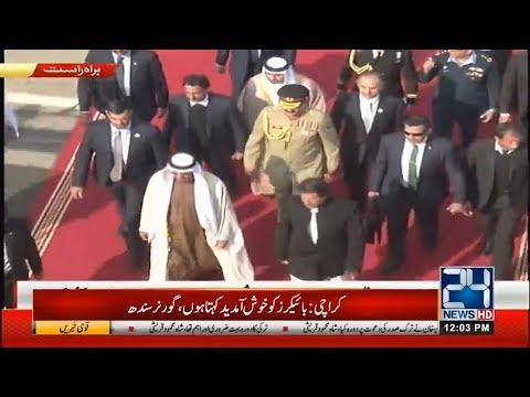 Wali Ahad Abu Dhabi Shaykh Mohammed bin Zayed Al Nahyan Arrives Pakistan | 6 Jan 2019