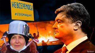 Мрачные итоги Майдана – АТО, ДНР, ЛНР... Что дальше?