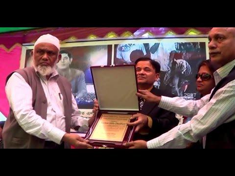 Zamir Uddin Khan Foundation program - 2016 (Part 1 of 3)