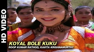 Download Koyal Bole Kuku - Janta Ki Adalat | Roop Kumar Rathod, Kavita Krishnamurthy | Mithun Chakraborty MP3 song and Music Video