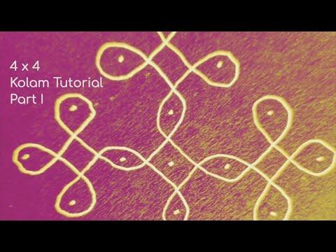கோலம் போடுவது எப்படி | 4 X 4 கோலம் | kolam tutorial | kolam designs | [motivational video in tamil]