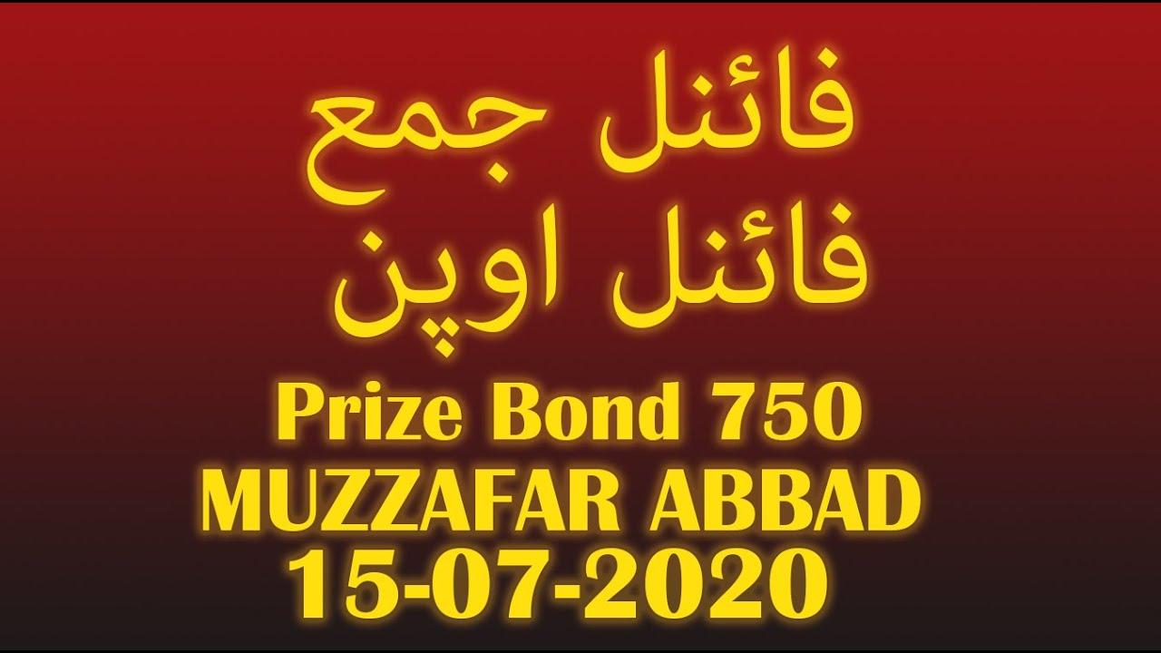 Prize Bond 750 Muzaffar Abbad 05 07 2020