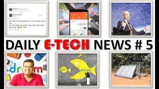 E-Tech  News #5 Amazon's Funny Response, Apple Lost $61B, Balance Without Net, Jeff Bezos Salary