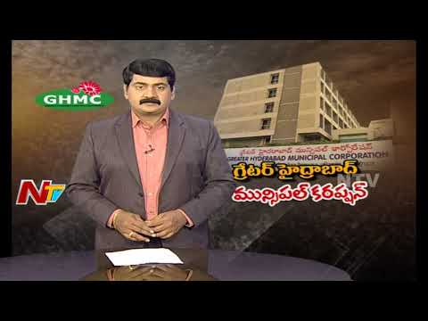 Special Focus On GHMC & HMDA Officials Corruption & Bribery || Hyderabad || NTV