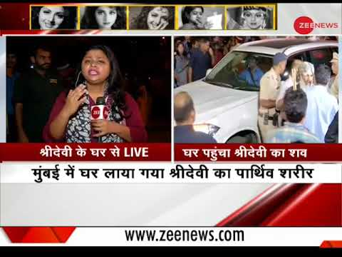 Sridevi's mortal remains brought Mumbai; to be kept at her Green Acres house