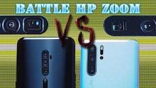 Zoom videos / InfiniTube