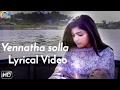 Kolanji | Ennatha Solla | Lyrical Audio Song | Samuthirakani, Sanghavi, Rajaji, Naina Sarwar