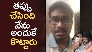 Balakrishna Fan Talks About Phone Incident @ Bhramarambha Theater | Strong Reply To Antis | TFPC