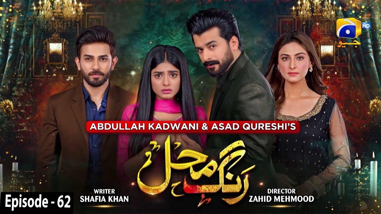 Download Rang Mahal - Mega Episode 62 - 12th September 2021 - HAR PAL GEO