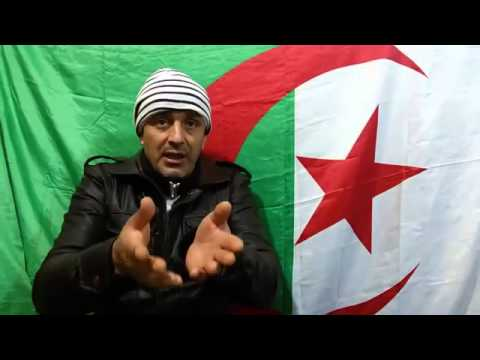 Choubir Ain Tedeles QATAR vs ALGÉRIE Partie 1