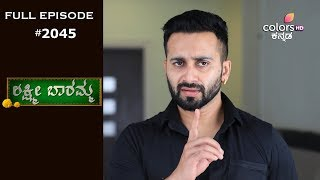 Lakshmi Baramma - 12th September 2019 - ಲಕ್ಷ್ಮೀ ಬಾರಮ್ಮ - Full Episode