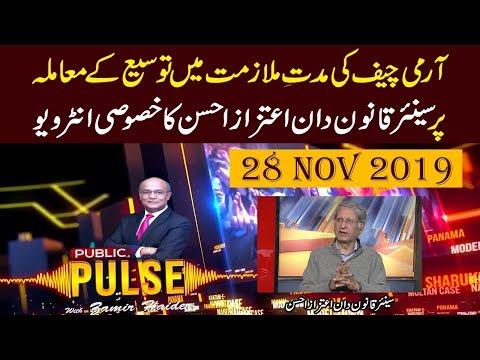 Public Pulse - Thursday 28th November 2019