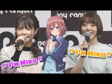 [ ENG SUB ] Nakano Sister Impersonation  - Gotoubun No Hanayome