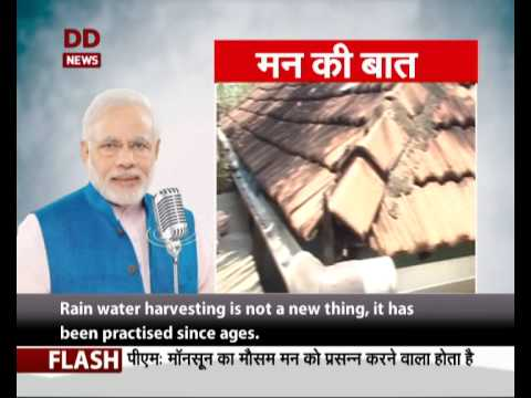 Mann Ki Baat-9: PM Narendra Modi's radio interaction