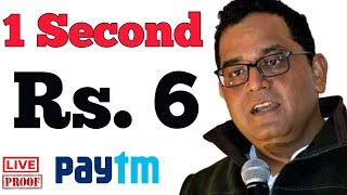 हर 1 सेकंड में Rs. 6 Paytm cash कमाओ | Live Redeem Proof || (FREE FREE FREE) ||