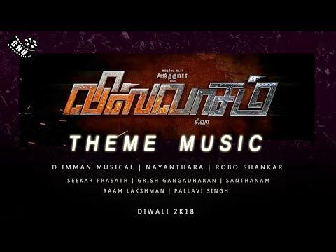 Viswasam Theme Music | Thala Ajith | Nayanthara | Imman | Billa | Vijay Sethupathi | Vikram Vedha