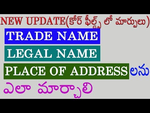 Changes in core fields (Legal, trade name, business place) in Telugu