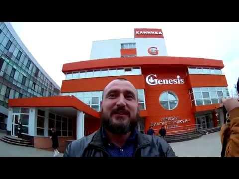 Цена лечения в Крыму/Идем в клинику