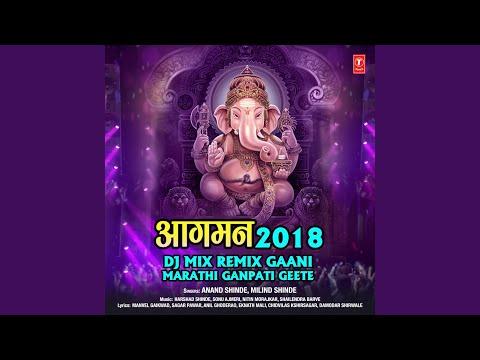 Aala Ho Aala Ganpati Majha (Remix By Paresh)