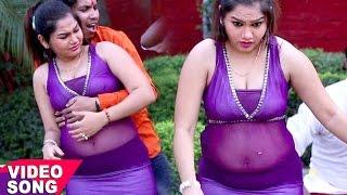 सबसे मजेदार गीत 2017 - छाती के बाटी टूटल बा - Bhojpuri Hot Songs 2017 new