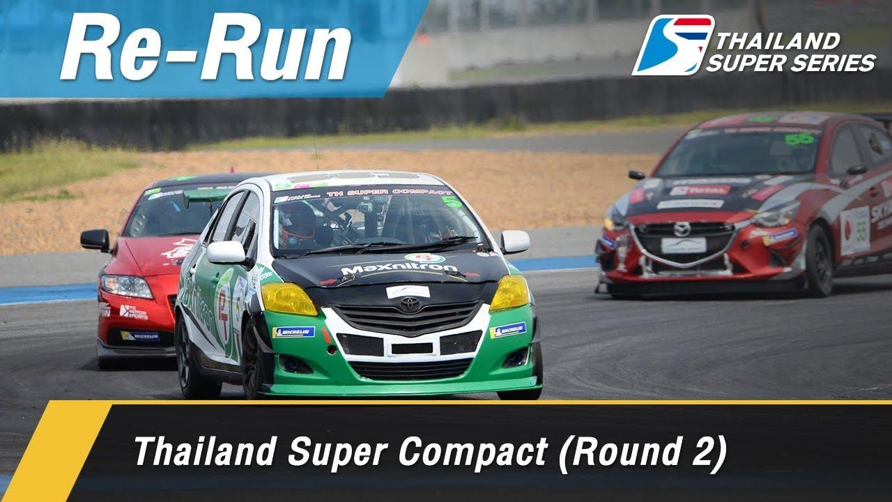 Thailand Super Compact (Round 2) : Chang International Circuit, Thailand