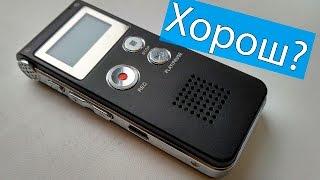 Самый дешевый диктофон 650Hr из Aliexpress| обзор | Evgen Buy | огорчение | спор на Али