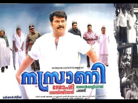 Nasrani - 2007 Malayalam Full Action Movie | Mammootty | Radhika | Latest Malayalam Movies