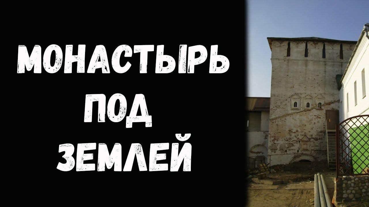 Чем были монастыри на Руси. Боровенский монастырь 15 век.