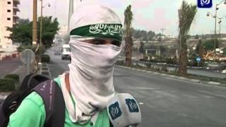 معاناة مستمرة في فلسطين بسبب إجراءات الاحتلال التعسفية العنصرية