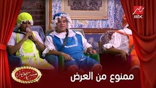 نجوم مسرح مصر في تقليد كوميدي للإعلان الممنوع من العرض