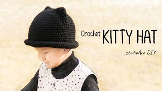 [코바늘] 귀여운 고양이 모자 키티햇 만들기 (도안과 …