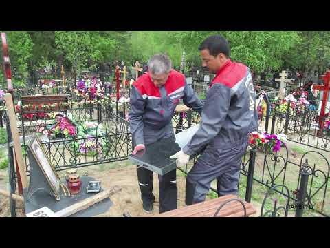 Установка памятника из гранита на кладбище