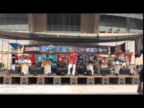 山本琴見 なみだ恋 20141026すみれ会発表会 - YouTube