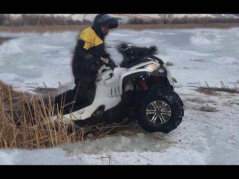 Ледовое Побоище на Квадроциклах Baltmotors , Yamaha , Can am BRP .