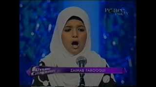 Zaianab Farooqi